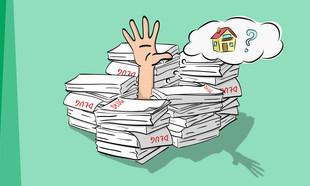 Kredyt hipoteczny dla zadłużonych – wszystko, co musisz wiedzieć