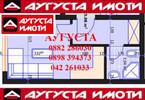 Morizon WP ogłoszenia   Mieszkanie na sprzedaż, 36 m²   7838