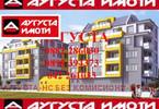 Morizon WP ogłoszenia | Mieszkanie na sprzedaż, 67 m² | 2175