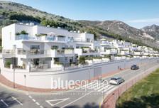Mieszkanie na sprzedaż, Hiszpania Benalmadena, 70 m²