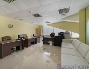 Dom na sprzedaż, Zjednoczone Emiraty Arabskie Dubai, 123 m²