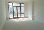 Morizon WP ogłoszenia | Mieszkanie na sprzedaż, 77 m² | 0077