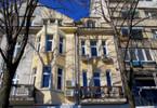 Morizon WP ogłoszenia   Mieszkanie na sprzedaż, 100 m²   8491