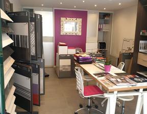 Działka na sprzedaż, Francja Arpajon, 28 m²