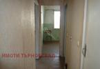 Morizon WP ogłoszenia | Mieszkanie na sprzedaż, 78 m² | 7644
