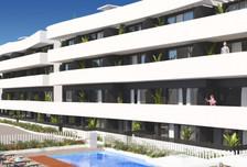Mieszkanie na sprzedaż, Hiszpania Guardamar Del Segura, 65 m²