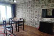 Mieszkanie na sprzedaż, Bułgaria Шумен/shumen, 86 m²