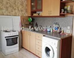 Morizon WP ogłoszenia | Mieszkanie na sprzedaż, 62 m² | 9642