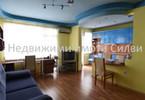 Morizon WP ogłoszenia | Mieszkanie na sprzedaż, 87 m² | 9653