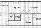 Morizon WP ogłoszenia | Mieszkanie na sprzedaż, 90 m² | 9781