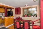 Morizon WP ogłoszenia | Mieszkanie na sprzedaż, 70 m² | 7969
