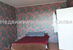 Morizon WP ogłoszenia | Mieszkanie na sprzedaż, 62 m² | 1469