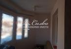 Morizon WP ogłoszenia | Mieszkanie na sprzedaż, 75 m² | 5953