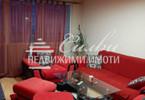 Morizon WP ogłoszenia | Mieszkanie na sprzedaż, 90 m² | 8719