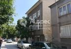 Morizon WP ogłoszenia | Mieszkanie na sprzedaż, 103 m² | 9869