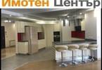 Morizon WP ogłoszenia | Mieszkanie na sprzedaż, 303 m² | 5552