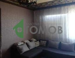 Morizon WP ogłoszenia   Mieszkanie na sprzedaż, 105 m²   8845