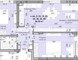 Morizon WP ogłoszenia | Mieszkanie na sprzedaż, 97 m² | 5555