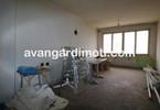 Morizon WP ogłoszenia | Mieszkanie na sprzedaż, 54 m² | 8587