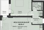 Morizon WP ogłoszenia | Mieszkanie na sprzedaż, 73 m² | 8054