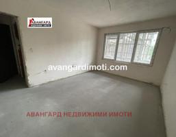 Morizon WP ogłoszenia | Mieszkanie na sprzedaż, 79 m² | 0787