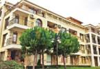 Morizon WP ogłoszenia | Mieszkanie na sprzedaż, 92 m² | 3603
