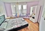 Morizon WP ogłoszenia | Mieszkanie na sprzedaż, 69 m² | 2850