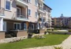 Morizon WP ogłoszenia   Mieszkanie na sprzedaż, 60 m²   9954