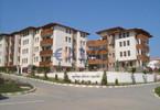 Morizon WP ogłoszenia   Mieszkanie na sprzedaż, 66 m²   1139