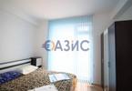 Morizon WP ogłoszenia | Mieszkanie na sprzedaż, 74 m² | 6416