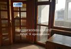 Morizon WP ogłoszenia   Mieszkanie na sprzedaż, 120 m²   9993