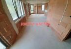 Morizon WP ogłoszenia | Mieszkanie na sprzedaż, 98 m² | 5449