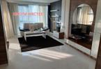Morizon WP ogłoszenia | Mieszkanie na sprzedaż, 120 m² | 3968