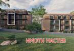 Morizon WP ogłoszenia | Mieszkanie na sprzedaż, 87 m² | 3987