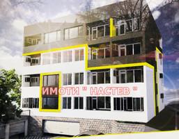 Morizon WP ogłoszenia   Mieszkanie na sprzedaż, 90 m²   4080