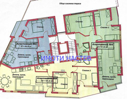 Morizon WP ogłoszenia | Mieszkanie na sprzedaż, 98 m² | 3803