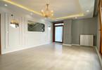 Morizon WP ogłoszenia | Kawalerka na sprzedaż, 68 m² | 1443