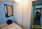 Mieszkanie na sprzedaż, Serbia Belgrade, 99 m² | Morizon.pl | 5225 nr12