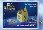 Morizon WP ogłoszenia   Mieszkanie na sprzedaż, 60 m²   1688