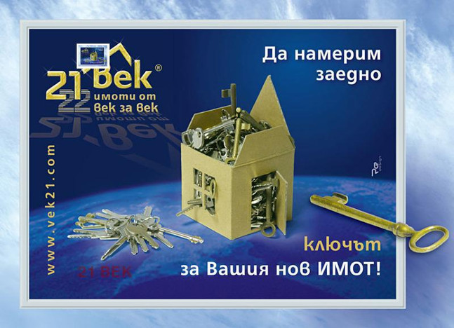 Morizon WP ogłoszenia | Mieszkanie na sprzedaż, 60 m² | 1688