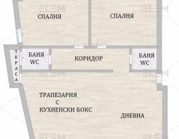 Morizon WP ogłoszenia | Mieszkanie na sprzedaż, 141 m² | 8008