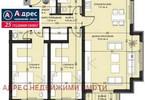 Morizon WP ogłoszenia | Mieszkanie na sprzedaż, 120 m² | 5434