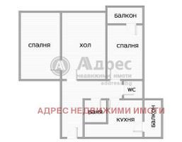 Morizon WP ogłoszenia | Mieszkanie na sprzedaż, 85 m² | 5244