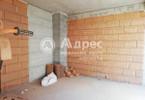 Morizon WP ogłoszenia | Mieszkanie na sprzedaż, 165 m² | 9450