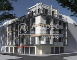 Morizon WP ogłoszenia | Mieszkanie na sprzedaż, 63 m² | 8625