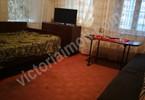 Morizon WP ogłoszenia   Mieszkanie na sprzedaż, 70 m²   0969