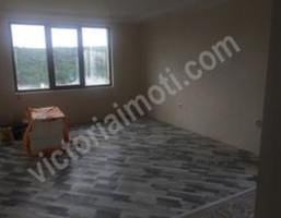 Morizon WP ogłoszenia | Mieszkanie na sprzedaż, 70 m² | 2572