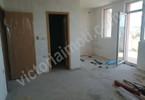 Morizon WP ogłoszenia | Mieszkanie na sprzedaż, 248 m² | 4658