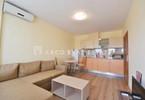 Morizon WP ogłoszenia | Mieszkanie na sprzedaż, 46 m² | 1383