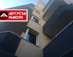 Morizon WP ogłoszenia | Mieszkanie na sprzedaż, 69 m² | 6443
